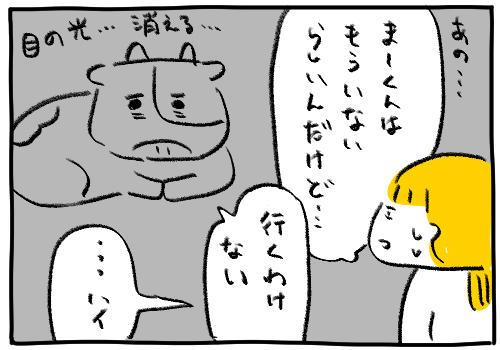 210301009.jpg