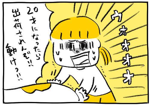 210301014.jpg